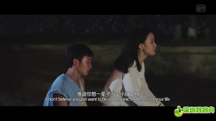 Screenshot_2017-02-21-13-27-03-874_com.qiyi.video.png