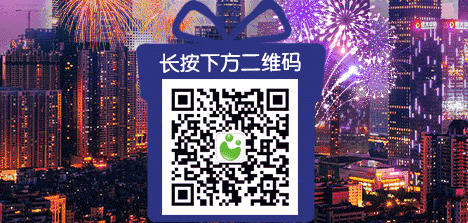 QQ截圖20190214155725.png
