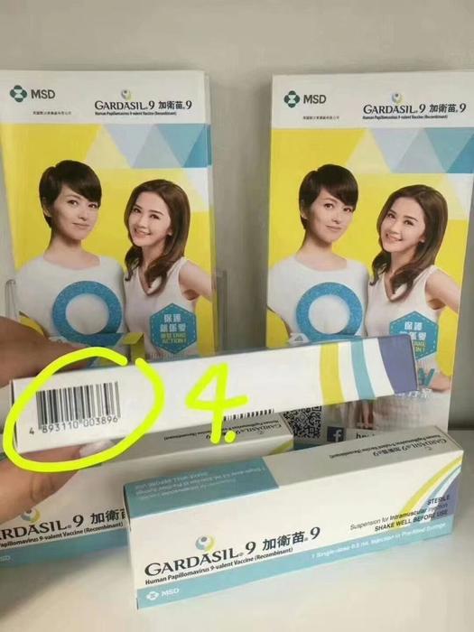 QQ图片20190615194821.jpg