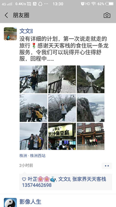 QQ圖片20190324133455_副本.jpg