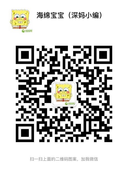 微信圖片_20191223172617.jpg