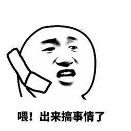 u=3374465549,2383826449&fm=26&gp=0.jpg