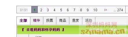 精华帖1.jpg