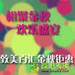 QQ图片20150909155154.jpg