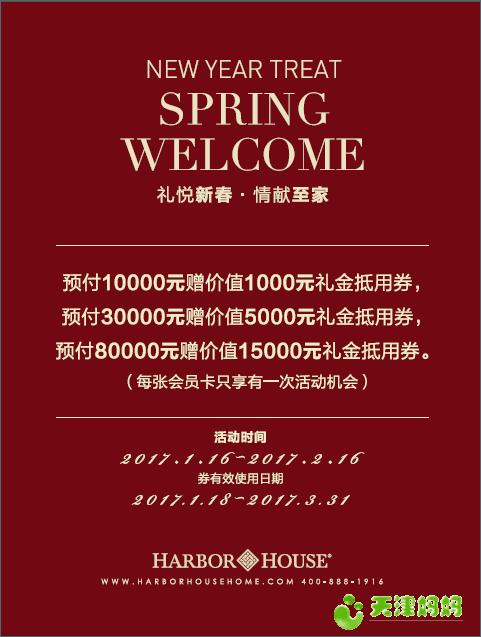 春节2.png