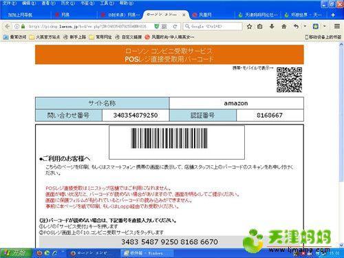 日亚3.JPG