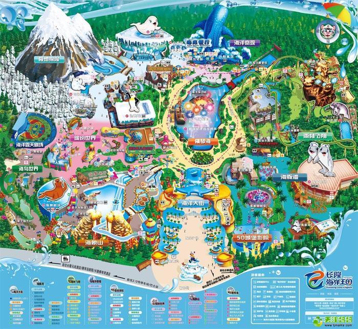 海洋王国园区参考地图