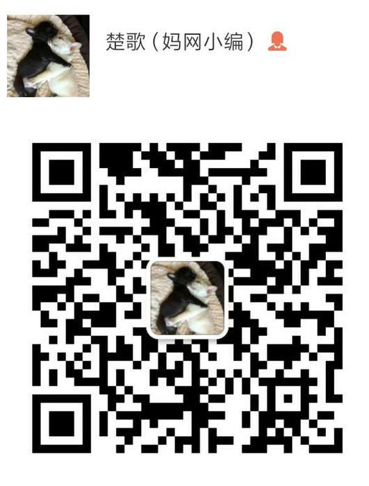 微信图片_20180930091920.jpg