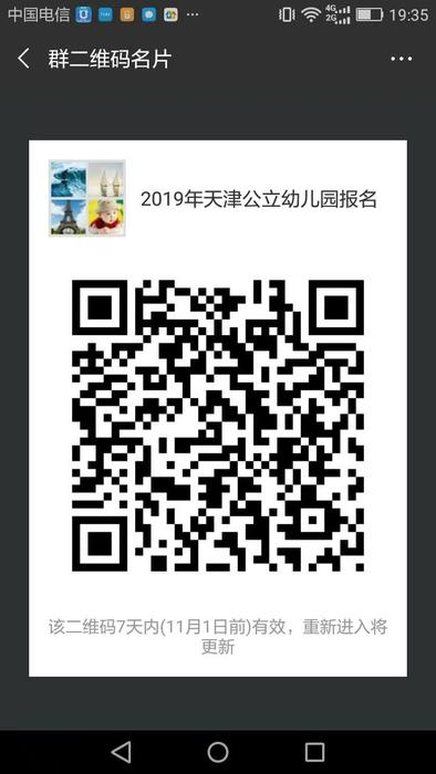 微信图片_20181025193724.jpg