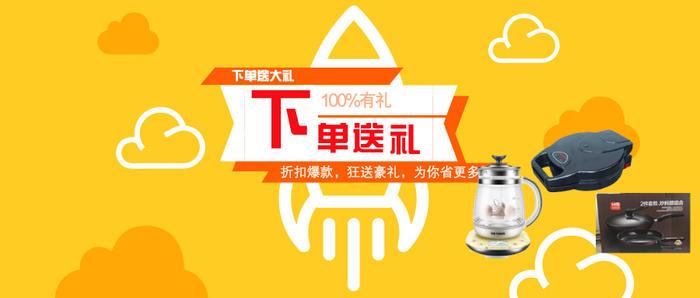 下单送礼_公众号封面首图_2019.05.23.jpg