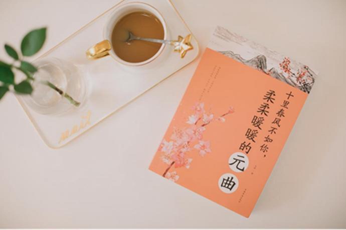 野望論壇 (38).jpg