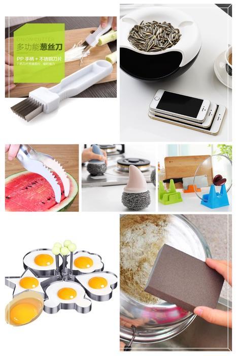 厨房五件套.jpg