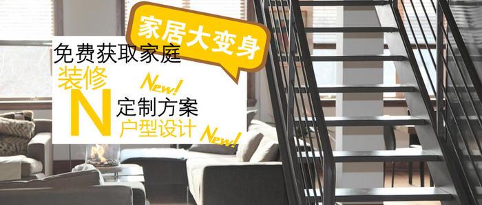 定制家居方案_公众号封面首图_2019.08.22.jpg