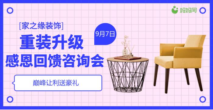 广告图_手机淘宝详情海报_2019.08.23.png