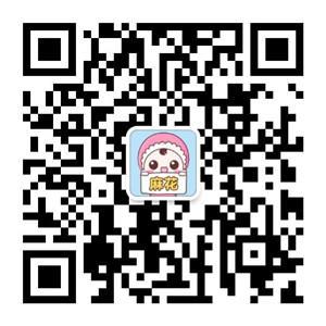 麻花二維碼_副本.jpg