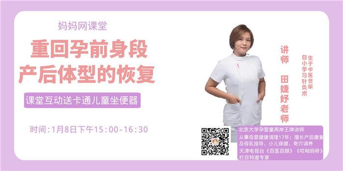 湖畔产康课堂海报.jpg