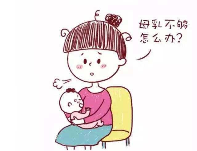 母乳不夠圖片.jpeg