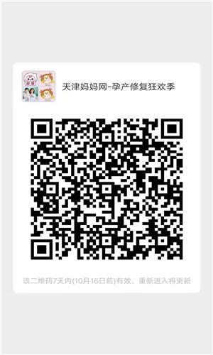团购群二维码_副本1.jpg