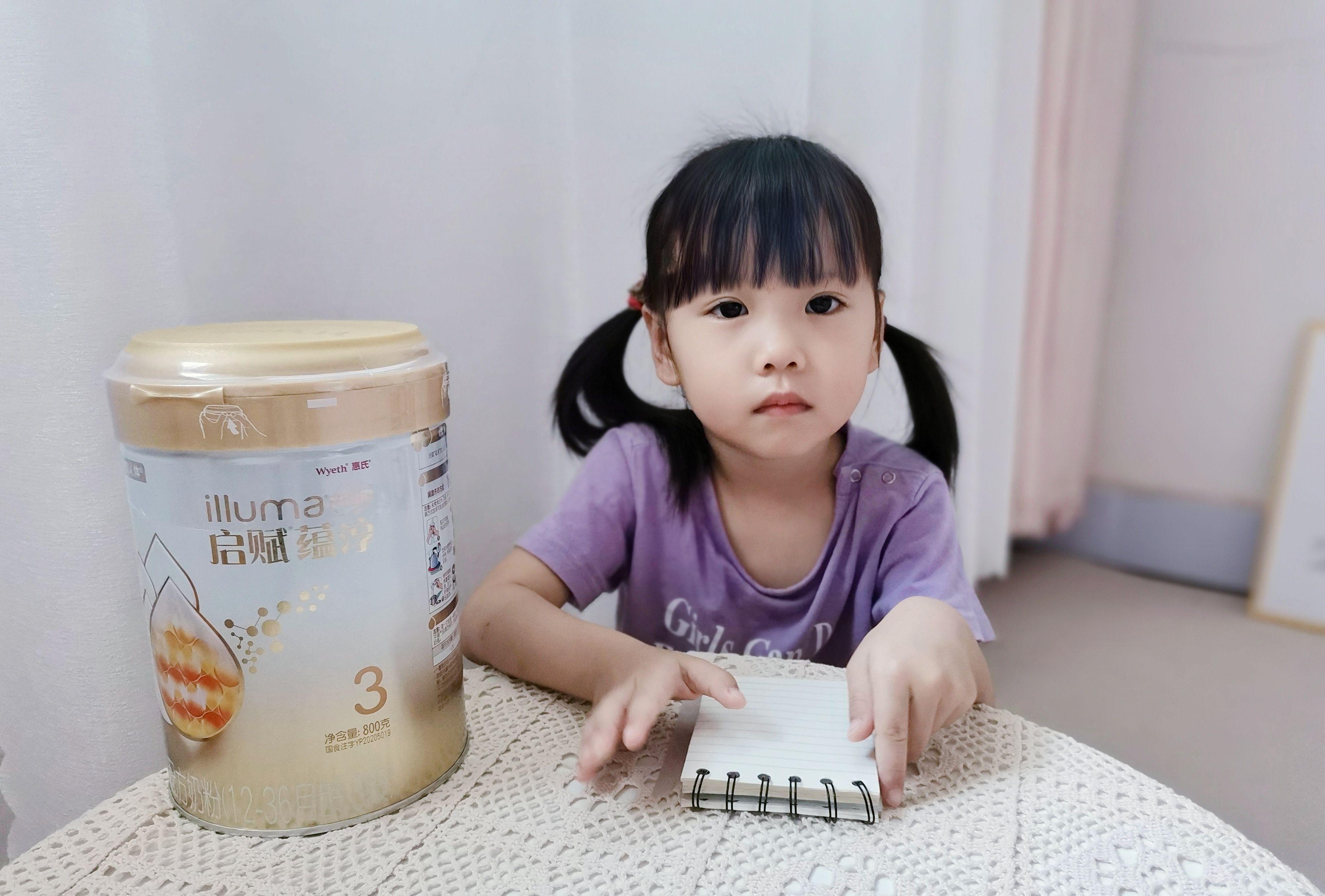 新啟賦給寶寶初乳般傳奇保護,斷奶更輕松