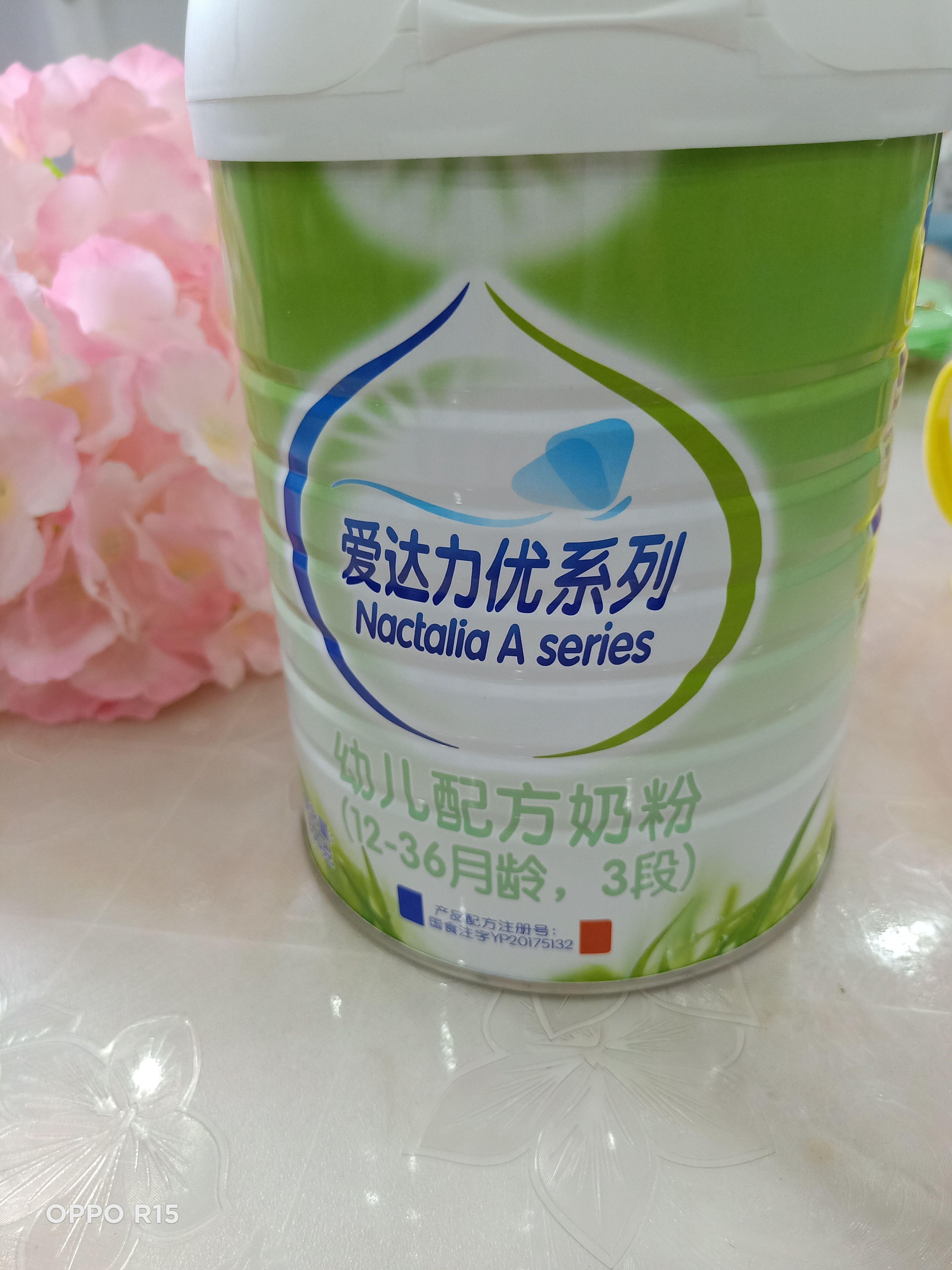 寶寶便便松軟,肚肚輕松,就選愛達力優幼兒配方奶粉