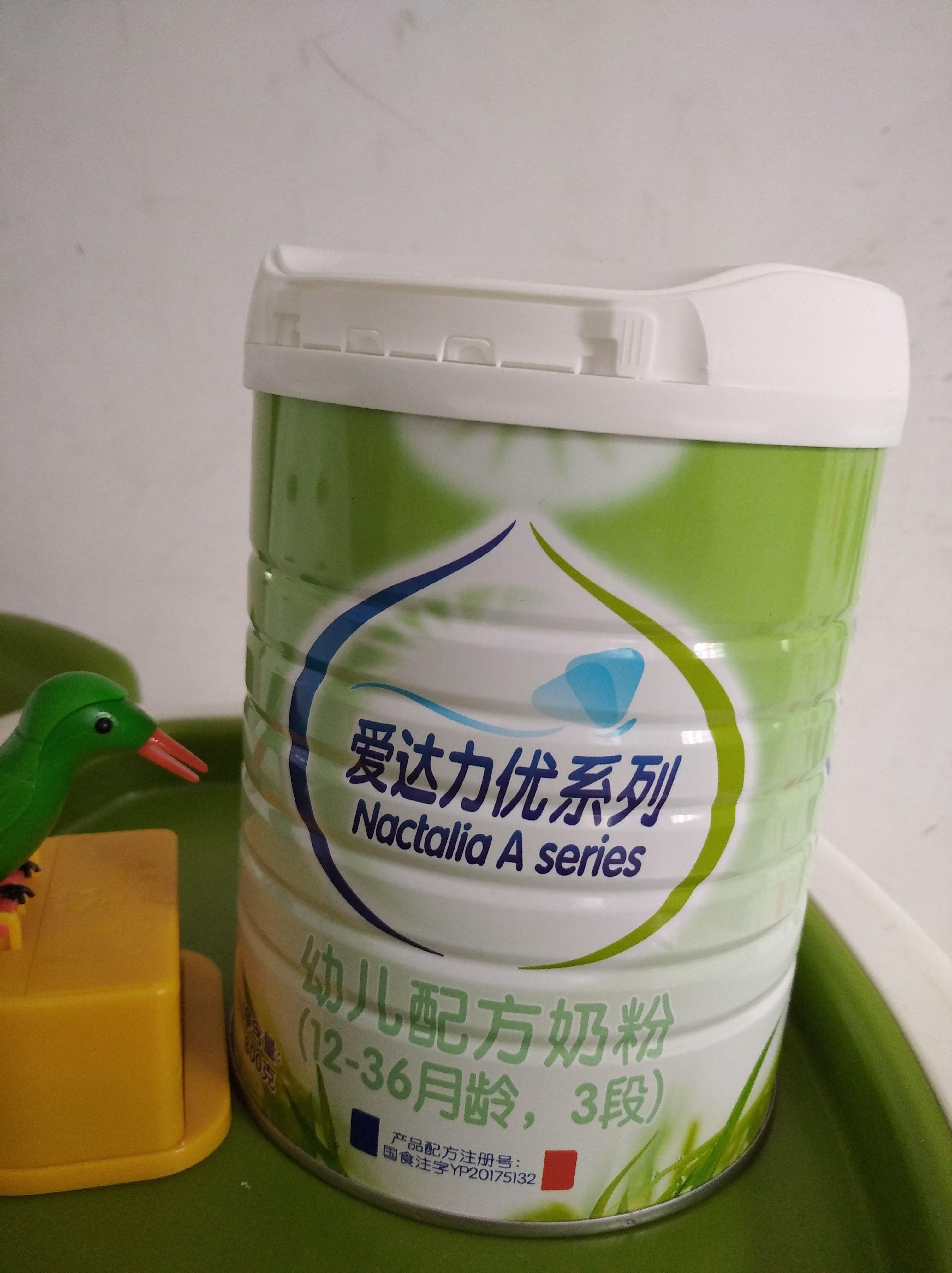 愛達力優系列3段幼兒配方奶粉——提升寶寶抵抗力