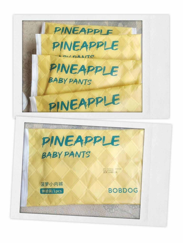 巴布豆4.0菠蘿拉拉褲——帶給寶寶整夜干爽