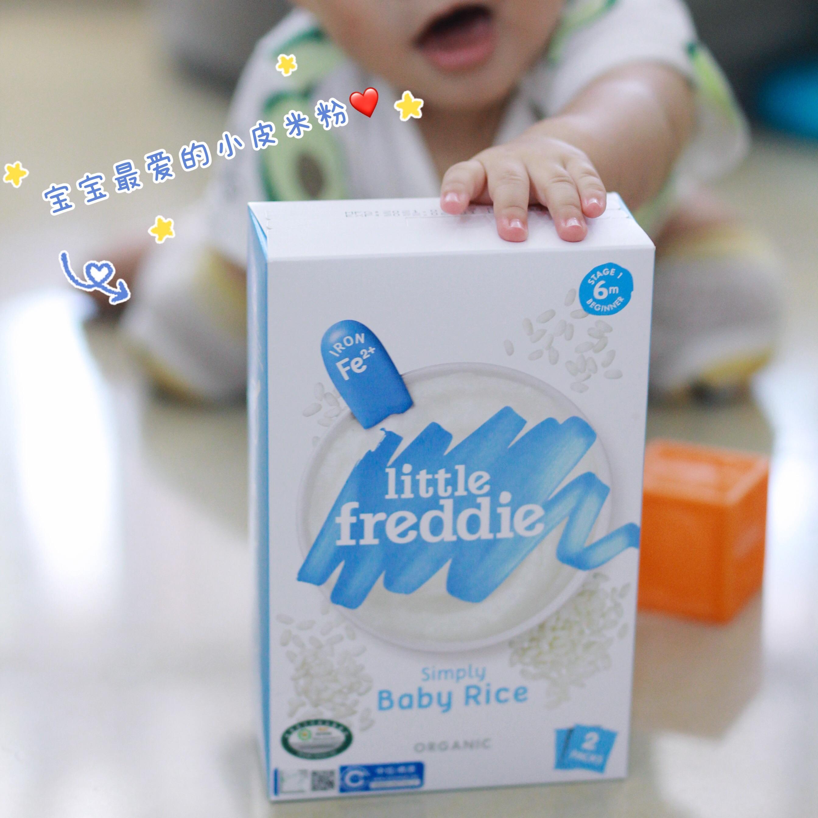 小皮米粉,寶寶吃得歡,媽媽放心又開心!