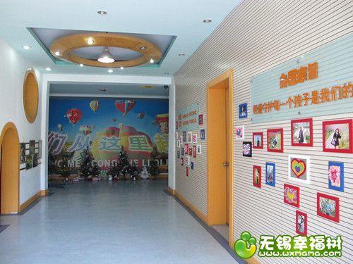 宁海里幼儿园.jpg