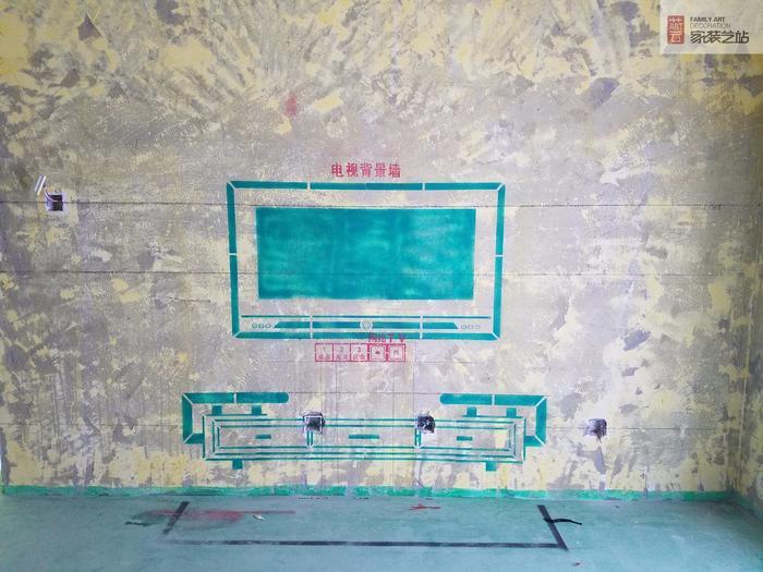 客厅电视位