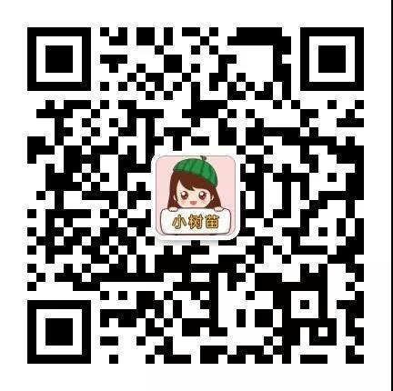 微信圖片_20191012183557.jpg