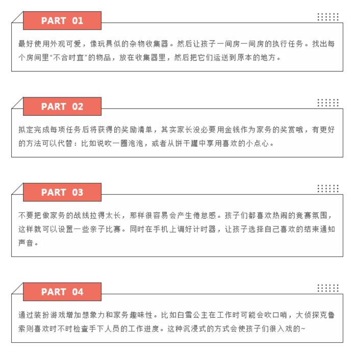 QQ截圖20200818151040.png
