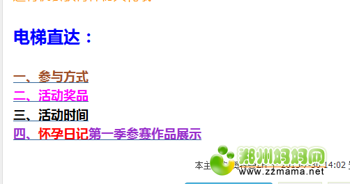 QQ截图20150806111911.png