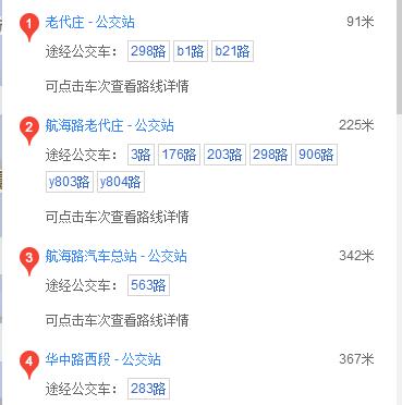 搜狗截圖17年04月29日1453_4.png