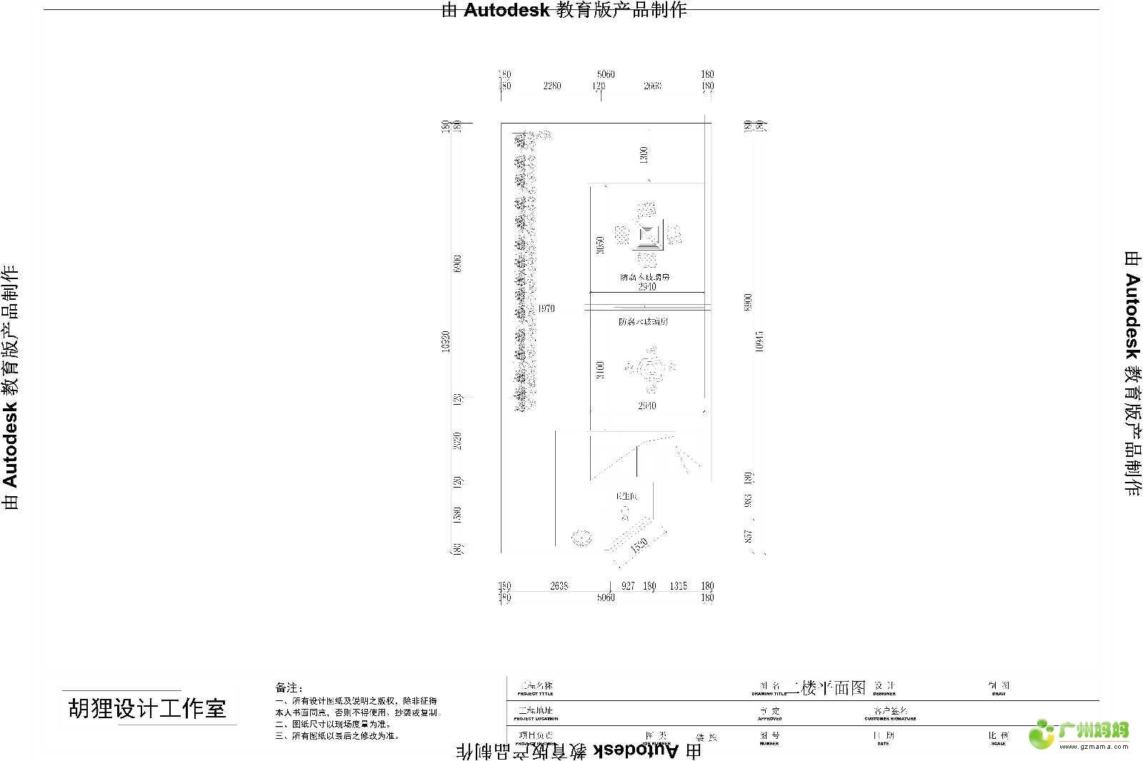NO.77【至上家居杯日记大赛】客厅家具驾到(首页有购物清单)