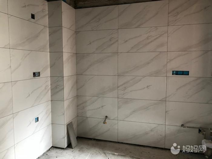 厨房墙砖.png