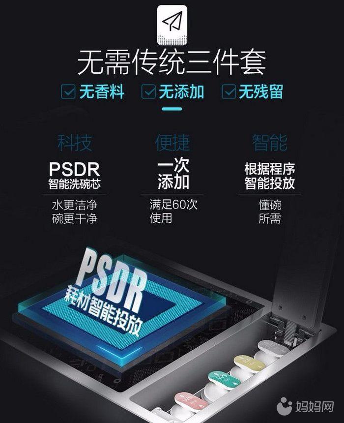 menu.saveimg.savepath20190130164841.jpg