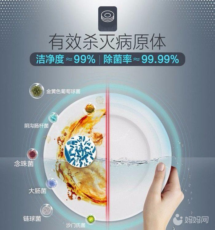 menu.saveimg.savepath20190130165314.jpg